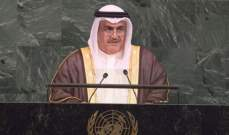 وزير خارجية البحرين:الأزمة مع قطر وصلت لنقطة بعيدة جداً بعدما التزمت مع العدوة إيران