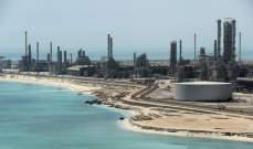 النفط الإيرانية: يمكننا إنتاج مليار متر مكعب غاز يوميا من الشهر المقبل