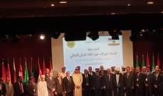 ممثل قائد الجيش: للعمل بما يمليه الضمير والمصلحة الوطنية والعربية