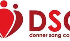 جمعية DSC تنظّم أكبر حملة للتبرع بالدم بذكرى عاشوراء غدا ببلدية حارة حريك