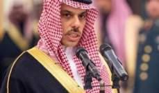 سفير السعودية لدى ألمانيا: كل الخيارات مطروحة للرد على هجوم إيران