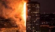 الخارجية المغربية ترجح وجود 7 مواطنين مغربيين بين ضحايا حريق برج لندن