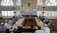 لقاء العلماء اللبناني الفلسطيني يدعو الحكومة لإعطاء الفلسطينيين حقوقهم المدنية والإنسانية