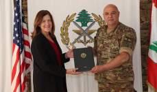 مؤتمر افتتاحي أميركي لبناني لموارد الدفاع بحضور قائد الجيش وسفيرة أميركا