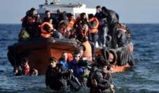 المنظمة الدولية للهجرة:غرق 30 مهاجراً افريقياً قبالة ساحل اليمن