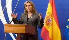 وزيرة الدفاع الاسبانية تفقدت الحدود الجنوبية