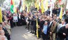 فتح وفصائل منظمة التحرير نظمت وقفة تضامنية في عين الحلوة