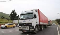 الأناضول: 79 شاحنة أممية محملة بمساعدات أممية عبرت تركيا باتجاه إدلب