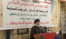 فضل الله: للالتزام بالموقف ضدّ المطبّعين كشركاء في مشاريع الاحتلال والظلم والفساد