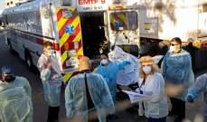 تسجيل 762 حالة وفاة و151855 إصابة جديدة بكورونا بالولايات المتحدة