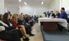 رئيس المجلس الدستوري: جمالي لم تعتذر امام اعضاء المجلس فقدمنا دعوى بحقها