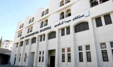 مستشفى صيدا الحكومي صورة متناقضة عن الاهمال الرسمي والاهتمام الطوعي