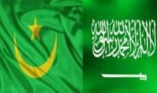 خارجية موريتانيا ثمّنت قرارات الملك سلمان إثر وفاة خاشقجي: نثق بقضاء السعودية