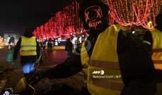 الشرطة الفرنسية تشتبك مع أشخاص كانوا يحضرون حفلات موسيقية بباريس ونانت
