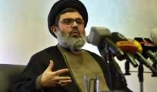 صفي الدين:لا نقبل بأن يتحكم بمصير لبنان لا صندوق النقد ولا أي دولة في العالم