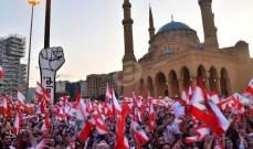 مصادر الجمهورية: البعض يتسلى بتقديم طروحات لاحتواء النقمة فيما البلد بصلب أزمة وجودية