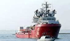 """سلطات إيطاليا تجري فحوصات طبية للمهاجرين على متن سفينة """"أوشن فايكينغ"""" تمهيدا لاستقبالهم"""