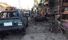مقتل 9 أشخاص بهجوم انتحاري في أفغانستان