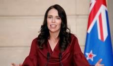 رئيسة وزراء نيوزيلندا تخفض راتبها ورواتب وزرائها وكبار موظفيها