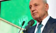 بري: أدعو أمل للبقاء على جهوزية لإفهام العدو أن كل شبر من أرض لبنان مقاومة