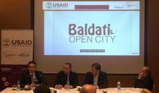 شركة ArabiaGIS وجمعية سكر الدكانة نظمتا مؤتمرا صحفيا لختام مشروع بلدتي مدينتي