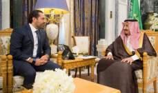الحريري إلتقى الملك سلمان بن عبدالعزيز في الرياض
