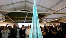 """دبي تنوي بناء أعلى برج في العالم مستوحى من """"حدائق بابل المعلقة"""""""