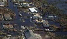 """مقتل 7 أشخاص في الفلبين بسبب إعصار """"جوني"""""""