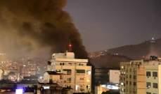 10 قتلى على الأقل في حريق بمستشفى في ريو دي جانيرو بالبرازيل
