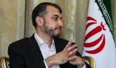 عبد اللهيان: السعودیون یواصلون قصف الیمنیین معتمدين علی إرهابیی البیت الأبیض