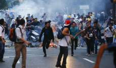 ارتفاع حصيلة أعمال الشغب داخل سجن في فنزويلا إلى 47 قتيلاً