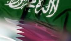 خارجية قطر: السعودية توجه دعوة لأمير البلاد لحضور القمتين العربية والخليجية