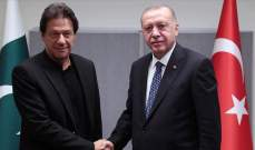 خان استبعد إجراء حوار مع نظيره الهندي: ممتنون لاردوغان على موقفه من أزمة كشمير