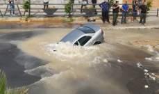 قطع طريق خلدة البحرية باتجاه الناعمة بسبب انخساف الطريق وسقوط سيارة بحفرة عميقة