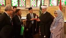 دريان التقى سفيرة كندا ورئيس عام الجمعية المحمدية في إندونيسيا