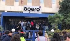 مجموعة من الطلاب اقفلت مركز أوجيرو في جبيل