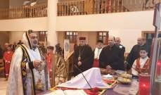 المطران سفر يحتفل بالقداس السنوي لرابطة كاريتاس لبنان إقليم زحلة