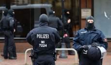 الشرطة الألمانية: اعتقال مشتبه به بعد هجوم قرب معبد يهودي في هامبورغ