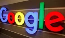 """عطل أصاب """"يوتيوب"""" و""""Gmail"""" وأدى إلى توقف خدماتهما في عدة مناطق من العالم"""
