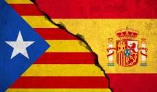 الحكومة الإسبانية رفضت دعوة للحوار حول كتالونيا والشرطة تستعد لمواجهات