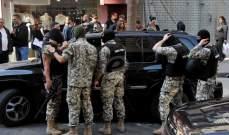 النشرة: استشهاد عسكري وإصابة ضابط في ايعات بعد مداهمات دار الواسعة