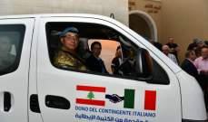 هبة إيطالية للمركز الثقافي في تبنين
