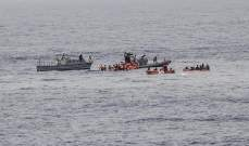 الداخلية التونسية: إنقاذ 31 مهاجرًا وانتشال جثتين خلال إحباط 3 محاولات هجرة غير نظامية