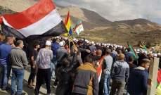 أهالي الجولان السوري يرفضون وضع الطوربينات الهوائية الإسرائيلية