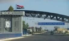 مصدر سوري للنشرة: لم يتم الاتفاق مع لبنان على تفاصيل عبور الشاحنات عبر معبر نصيب