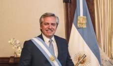 رئيس الأرجنتين يعلن تمديد المفاوضات حول الديون حتى نهاية آب