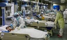فرانس برس: تسجيل أكثر من 2,35 مليون وفاة و107,30 مليون إصابة بكورونا في العالم