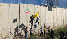 مجموعة من الفلسطينيين تسللت إلى محاذاة الحائط الفاصل في العديسة