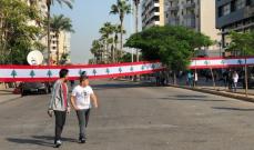 النشرة: اقفال تقاطع ايليا في صيدا ورفع العلم اللبناني عليه