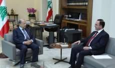 الرئيس عون التقى كيدانيان الذي أطلعه على نتائج السياحة للنصف الأول من 2019
